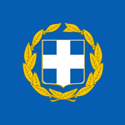 Grecia bandiera presidenziale